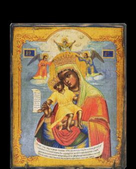 Икона на доске под старину