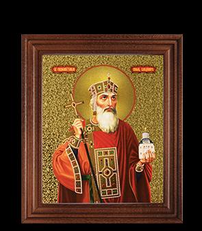 Икона в деревянной рамке 13х16 см