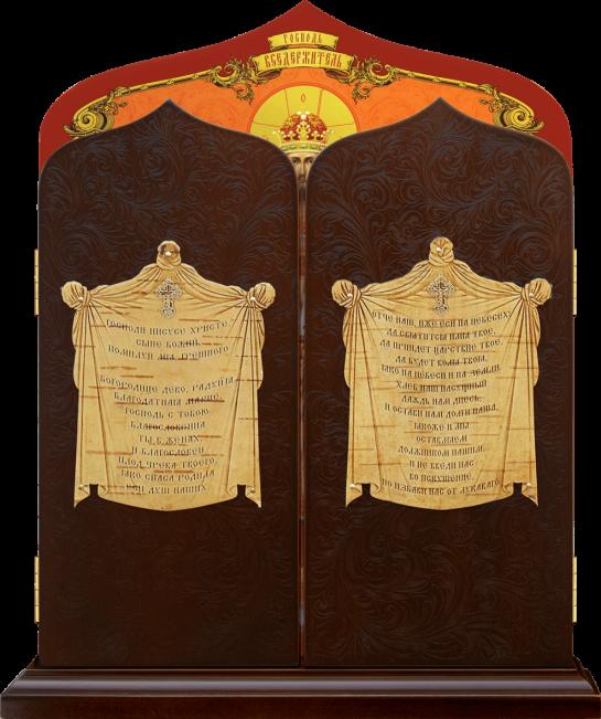 Триптих большой