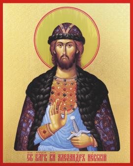Св.блгв.кн.Александр Невский-1