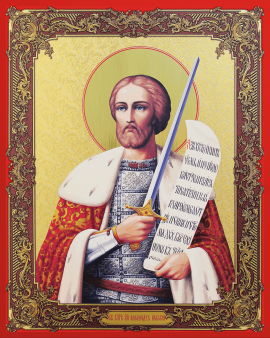 Св.блгв.кн.Александр Невский-2