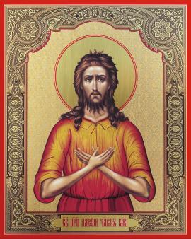 Св.прп.Алексий человек Божий