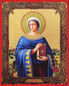 Св.вмц.Анастасия Узорешительница