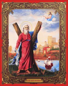 Св.ап.Андрей Первозванный
