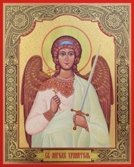Ангел Хранитель-1