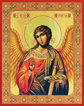 Ангел Хранитель-2