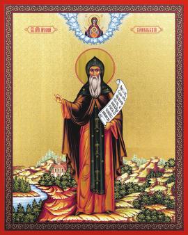 Св.прп.Арсений Комельский