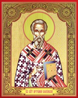 Св.еп.Артемий Солунский