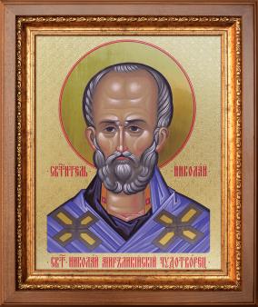 Св.чудотв. Николай-1