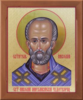 Св.чудотв.Николай-1