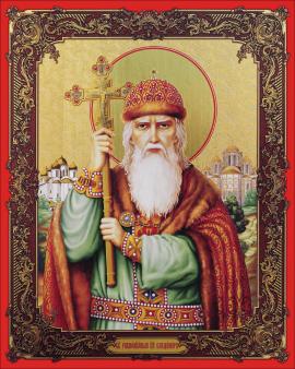Св.равноап.кн. Владимир-1