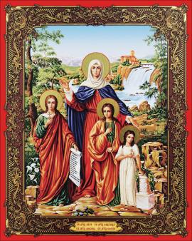 Свв.мцц. Вера Надежда Любовь и мать их Софья